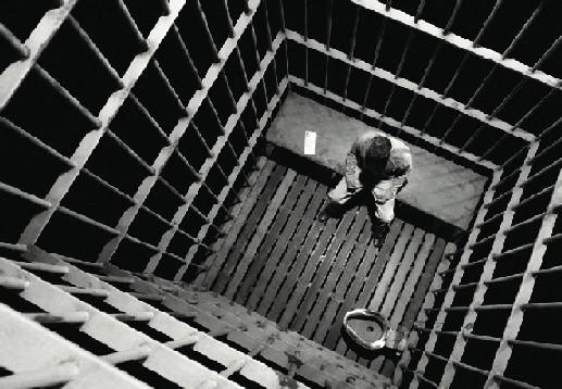 http://penseesdoutrepolitique.files.wordpress.com/2009/02/prison2.jpg